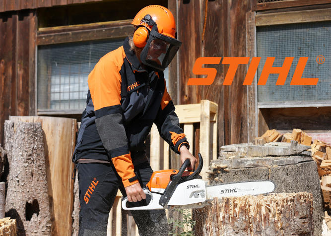 stihl dienst josef wanner produkte. Black Bedroom Furniture Sets. Home Design Ideas